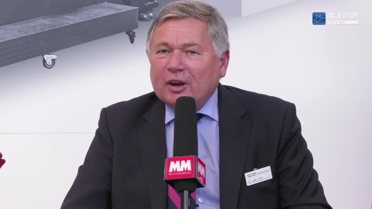 EMO2019高端访谈-天瑞精工:Mr. Gerhard Kraft宁波天瑞精工机械有限公司海外市场总经理