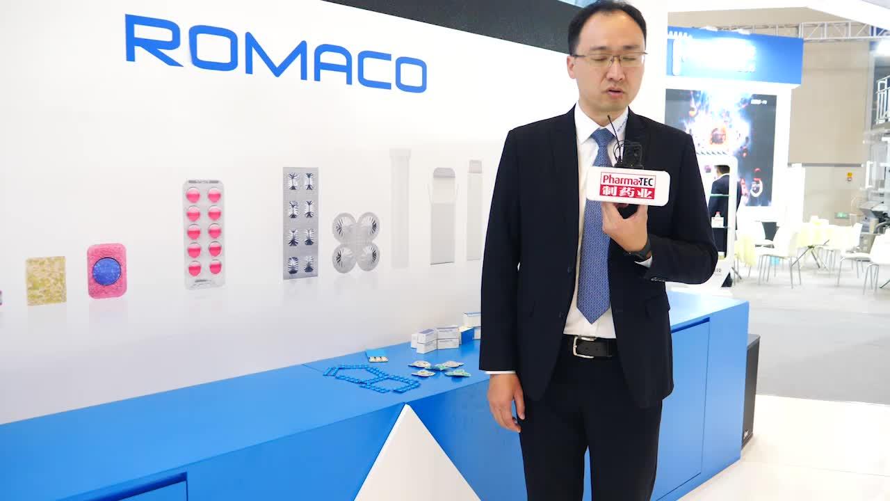 德国诺脉科制药科技集团中国分公司总经理时伟先生介绍Romaco两款产品