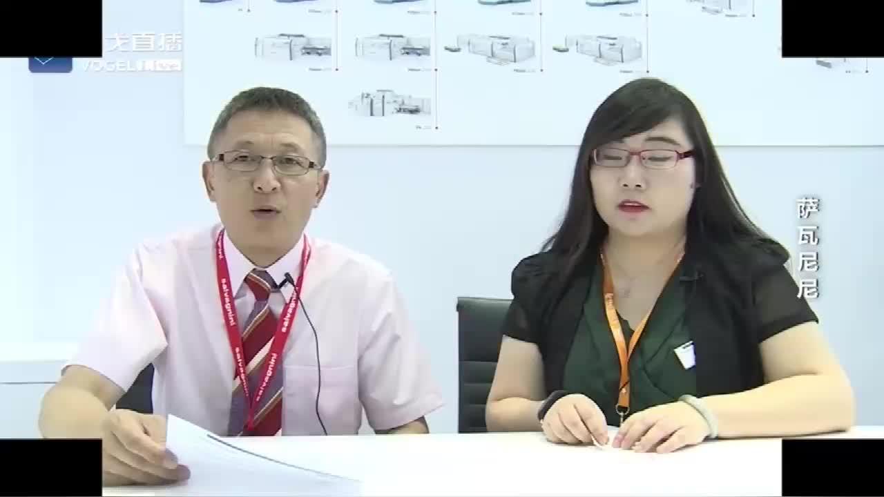 MWCS2019直播集锦