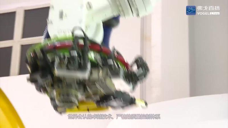 现代机器人(上海)有限公司开业庆典精彩回顾