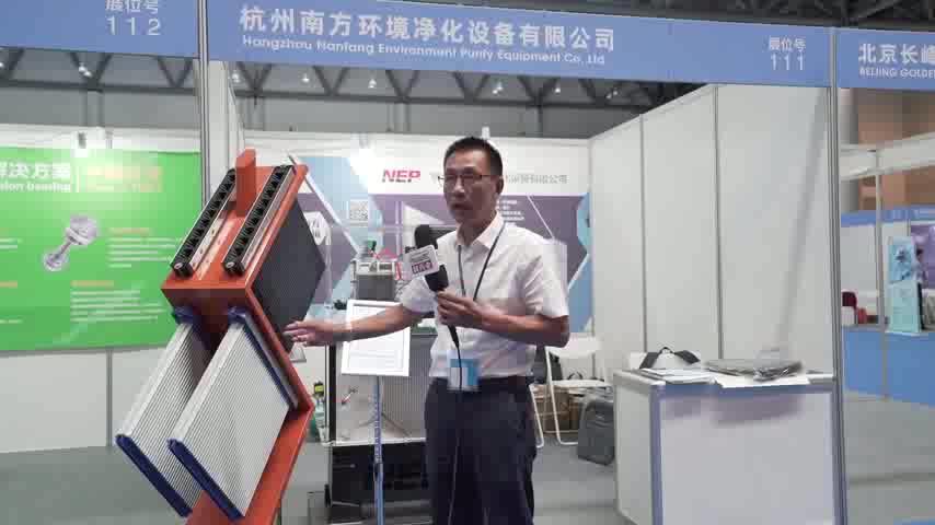 杭州南方环境净化设备有限公司总经理梅忠祥先生
