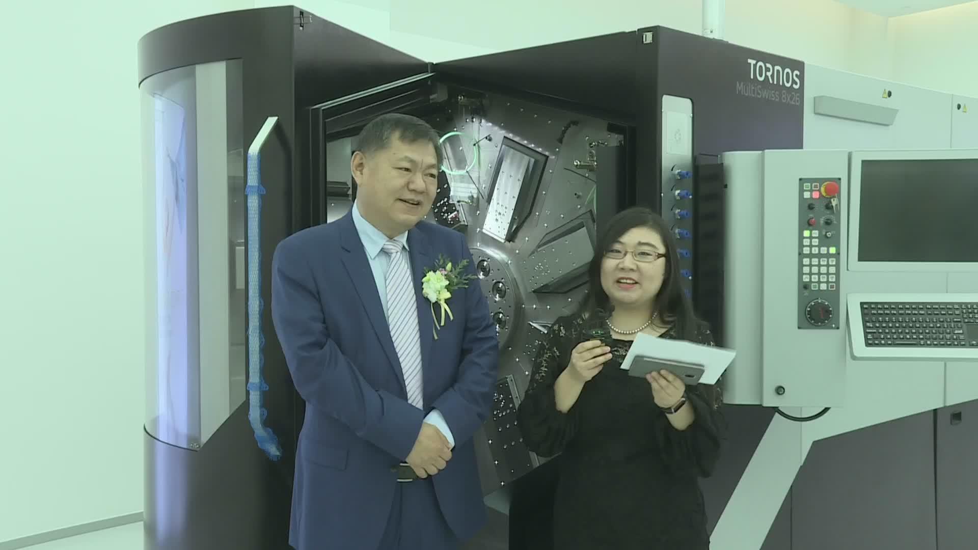大连德迈仕精密科技股份有限公司董事长何建平先生