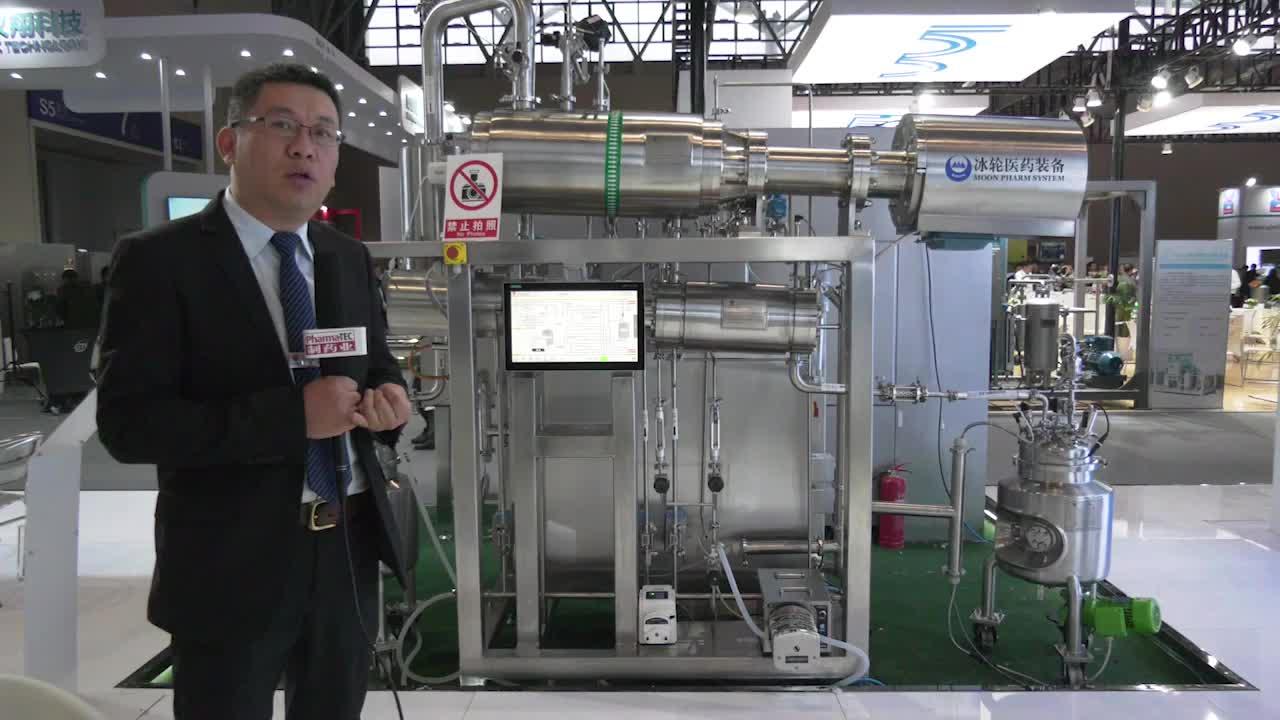 上海洁维生物工程有限公司黄煜总经理介绍公司创新产品薄膜蒸发系统