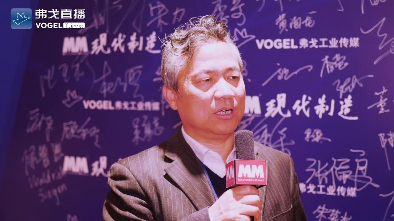 赵文功先生 达索系统大中华区创新技术中心,首席技术官