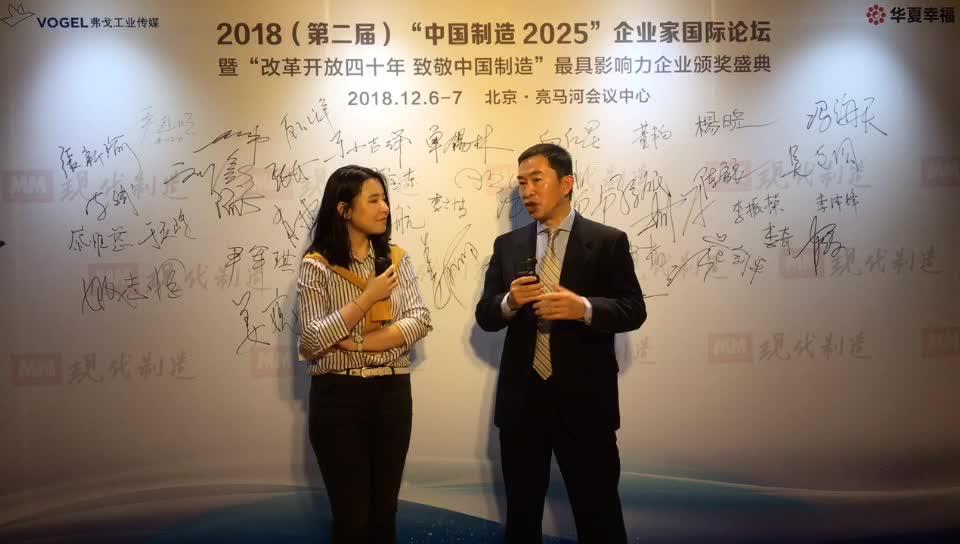 彭晓伟先生,菲尼克斯(中国)投资有限公司副总裁正在接受MM主播采访