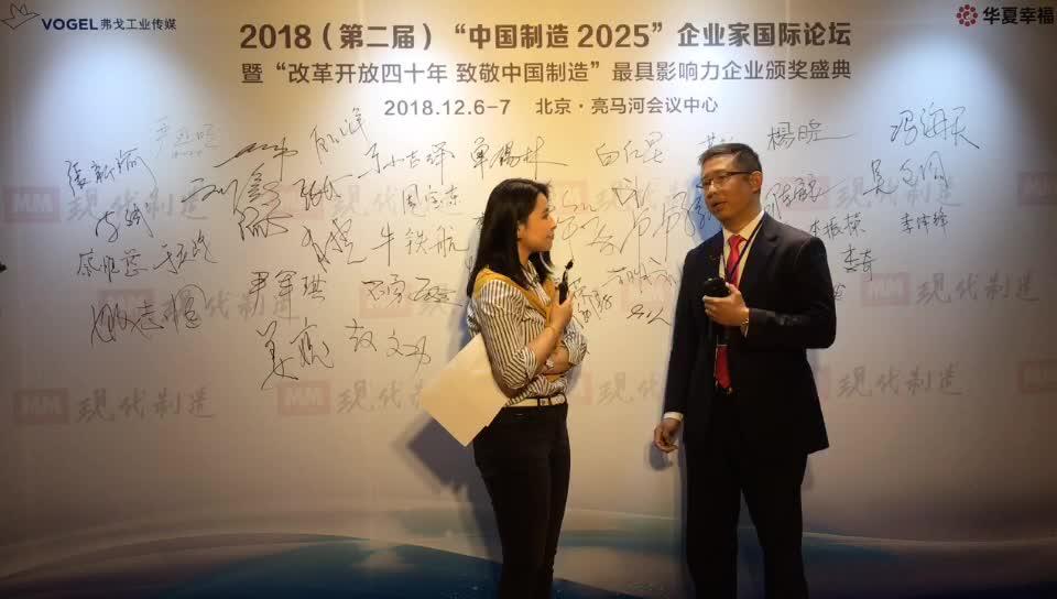 张强先生,威图电子机械技术(上海)有限公司中国总裁正在接受MM主播采访