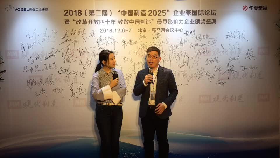 张春江先生,江苏高科物流科技股份有限公司副总经理正在接受MM主播采访