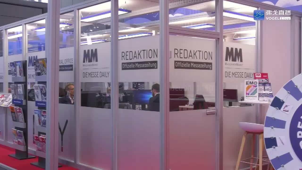 专家点评-德国Maschinen Markt杂志主编Mr. Benedikt Hofmann