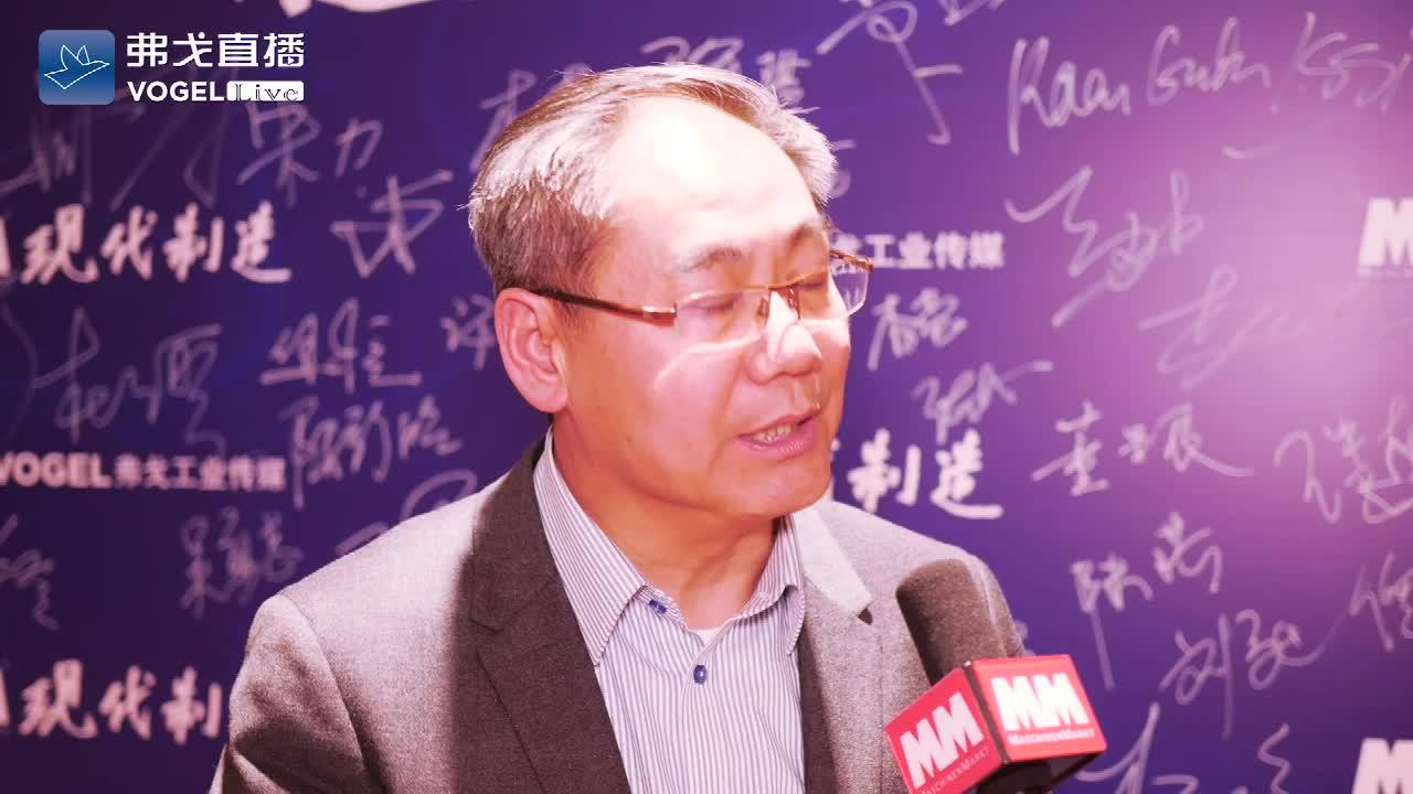 曲道奎先生 沈阳新松机器人自动化股份公司总裁、中国机器人产业联盟理事长