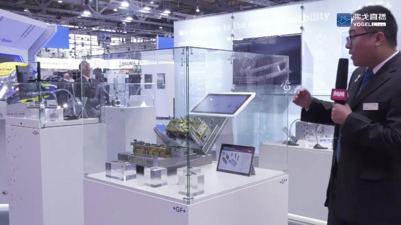 【EMO Hannover 2019——GF加工方案展台亮点介绍】GF加工方案铣削中心产品经理周迪先生