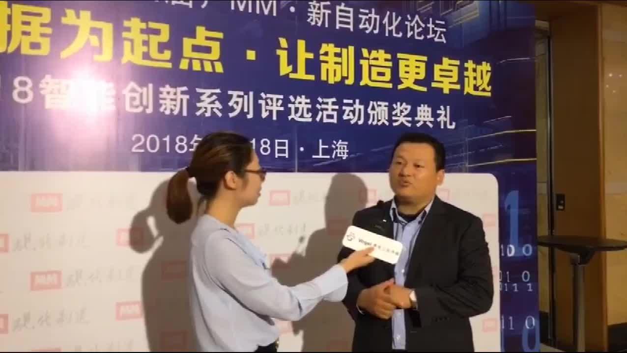 【采访】马锋,摩莎科技(上海)有限公司,中国区智能制造行业总监