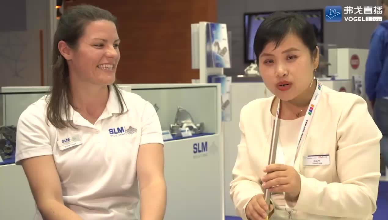 EMO2019高端访谈-SLM:Kristal Kilgore女士 SLM Solutions公司市场行销总监