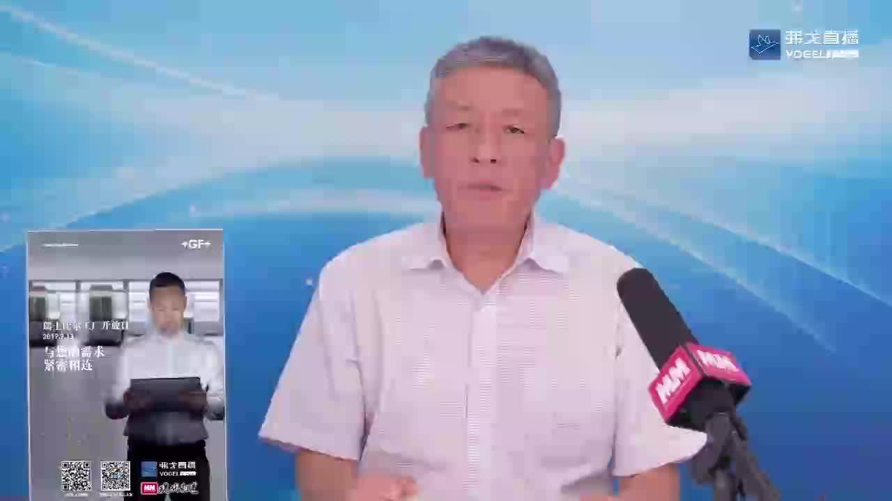 【祝贺词】MM现代制造总编冯建平先生