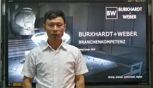 BW 公司 EMO预告片