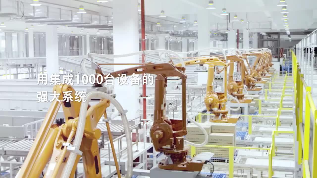北自科技宣传片